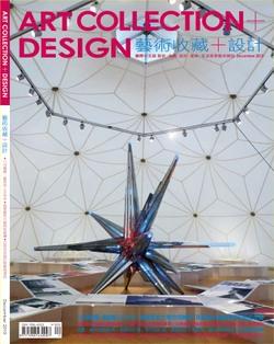 2010dec_cover