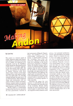 Making_andon1_2