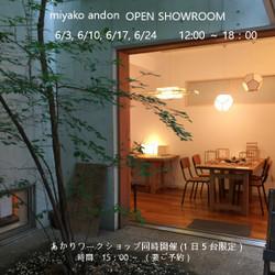 Openshowroom